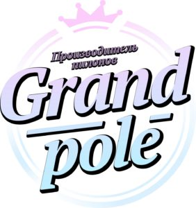 grand_pole