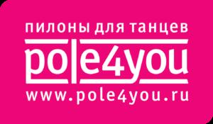 pole4you_logo_m
