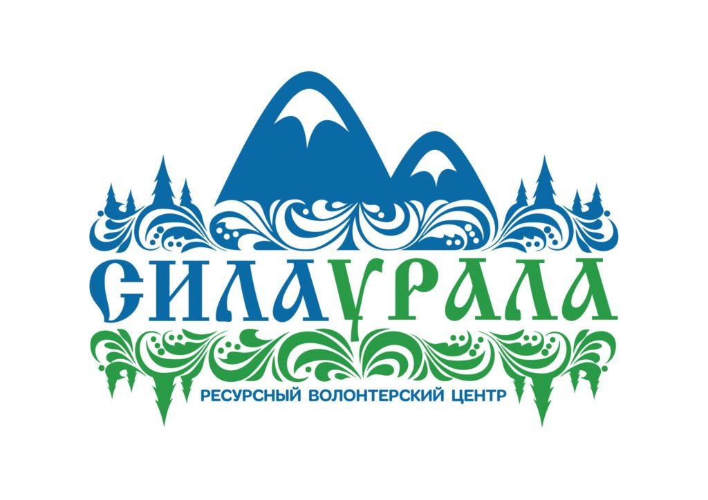 логотип сила Урала
